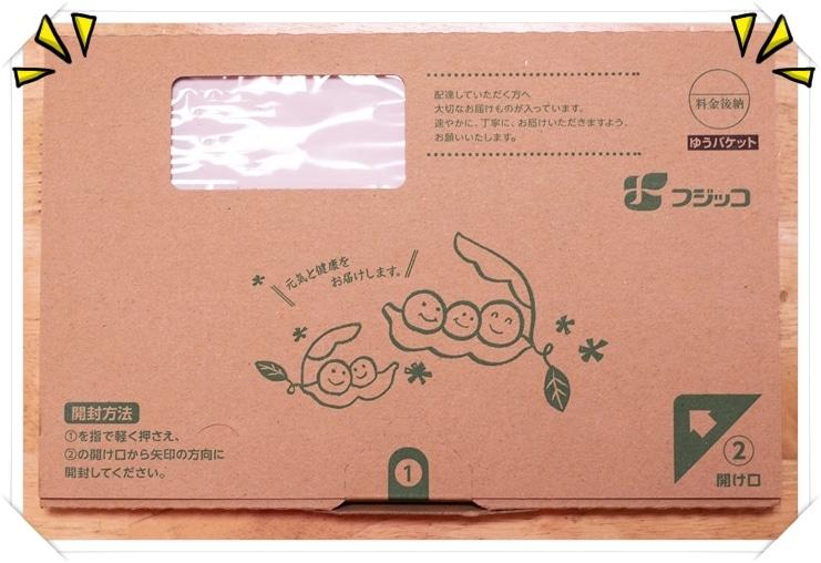 フジッコ善玉菌のチカラ パケージ